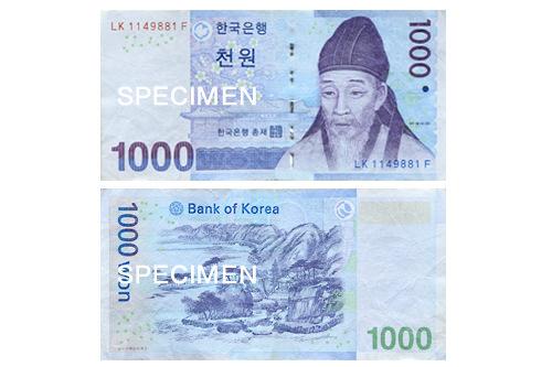1,000ウォン紙幣