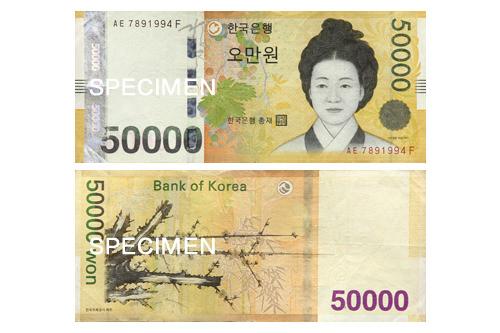10,000ウォン紙幣