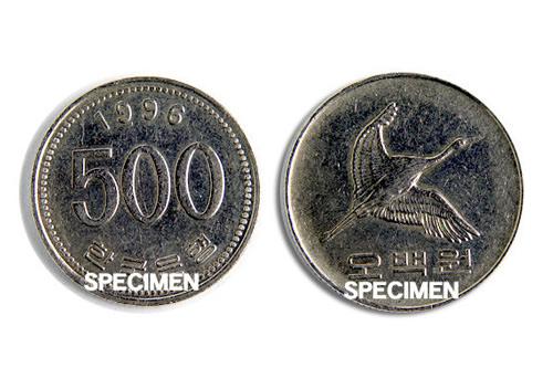 500ウォン硬貨