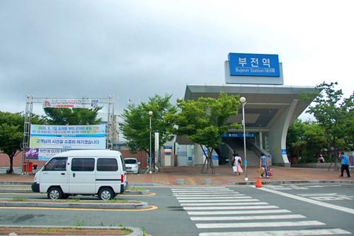 国鉄釜田駅