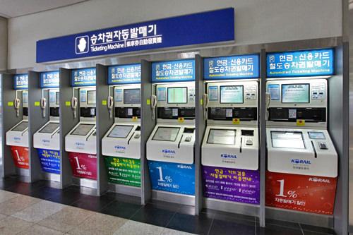 現金・クレジットカード決裁の自動乗車券販売機(韓国語・英語のみ)もあります。