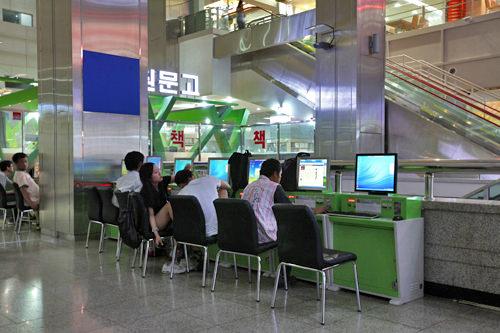 インターネットコーナー(15分/500ウォン)
