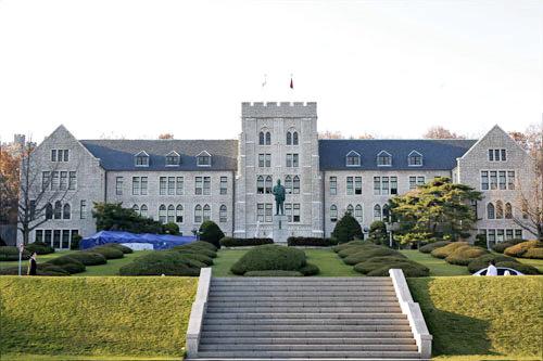 樹木園から西に行けば、高麗大学校が