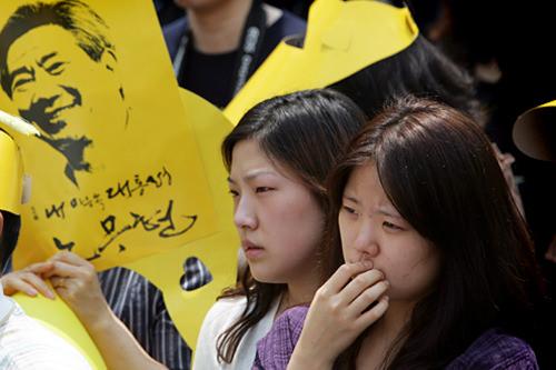 盧武鉉元大統領の国民葬にて。若者の支持が高かった