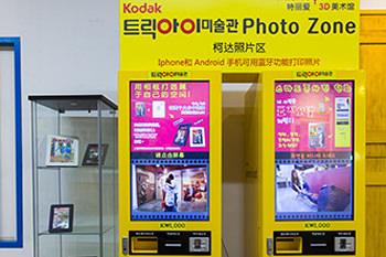 写真印刷コーナー