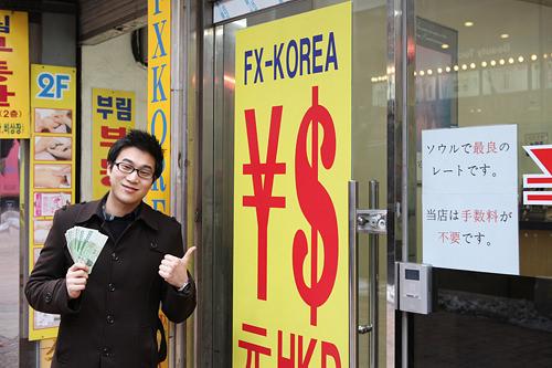 FX KOREA
