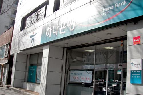 仁寺洞エリアの安国洞支店