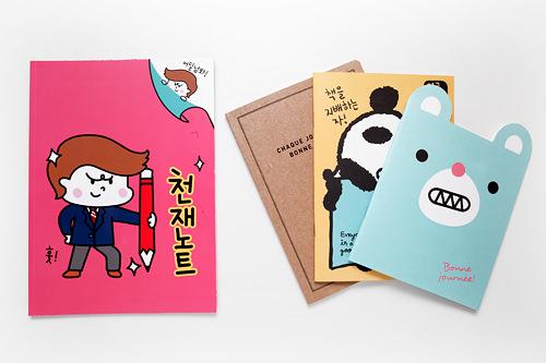 ハングル入りもかわいいノート 600~2,000ウォン