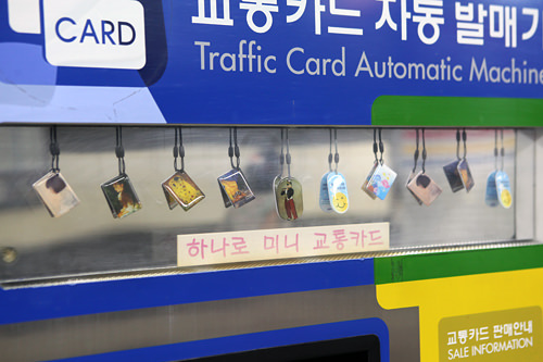 地下鉄駅でもハナロカードのストラップタイプが買える。
