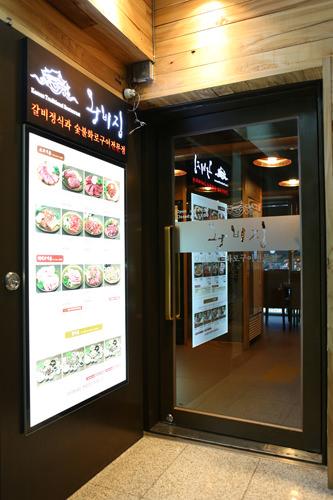 市庁武橋店