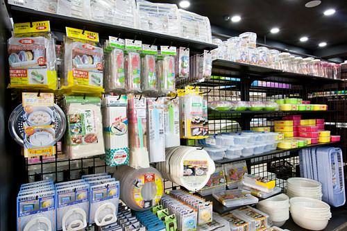 日本のキッチン用品