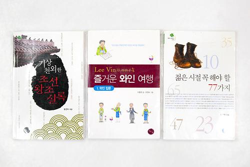 韓国語の勉強にもぴったりなポケットブック 各2,000ウォン