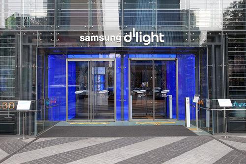 入口はサムスン電子本社ビル1階