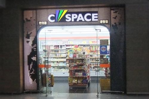 コンビニエンスストア「C SPACE」旅客ターミナル地下1階一般区域年中無休、8:00~20:00