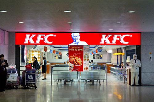 ケンタッキーフライドチキン旅客ターミナル1階一般区域年中無休、24時間