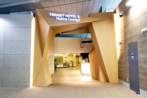 仁川空港トランジットホテル