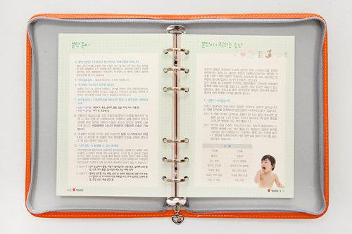 チェイル病院の母子手帳
