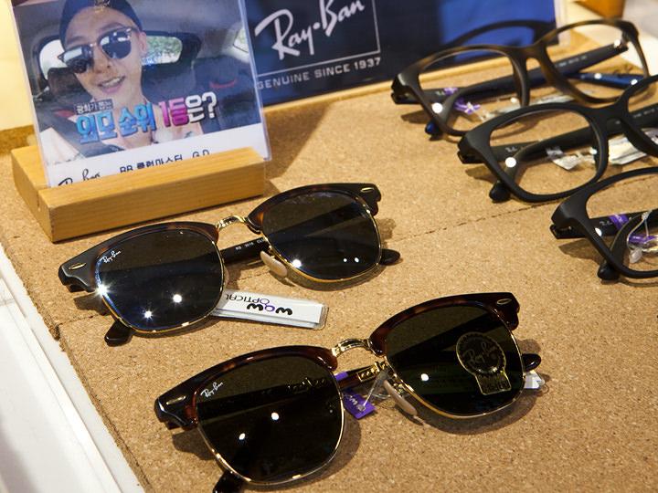 BIGBANGのG-DRAGONが愛用している「Ray-Ban」のサングラス