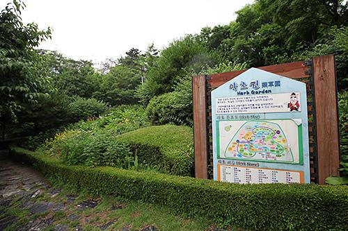 薬草公園の入口