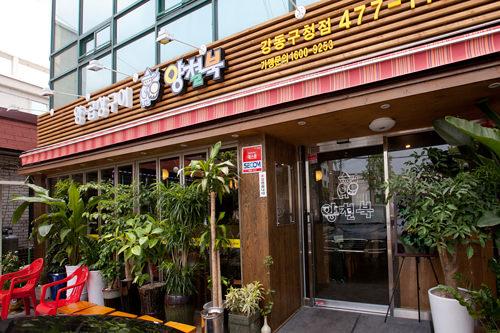 パク・シネの両親が経営するホルモン焼き専門店「ヤンチョルブッ 江東区庁店」