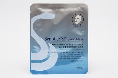 シンエイク3Dシートマスク 1,000ウォン