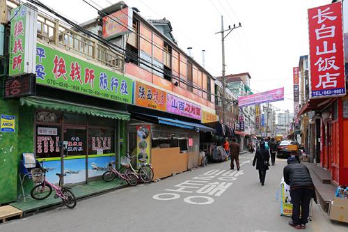 南九老駅の隣、大林駅に形成されているチャイナタウン