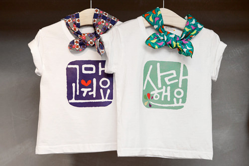 オリジナルハングルデザインTシャツ18,000~20,000ウォン子ども、大人サイズあり