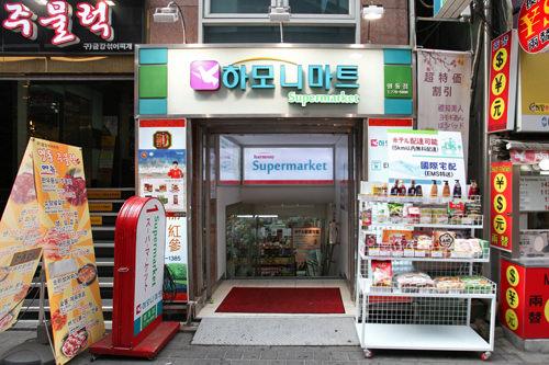 スーパー観光ホテルも多い人気スポット・明洞(ミョンドン)周辺にあるスーパーは、日本語OKで韓国初心者も安心。