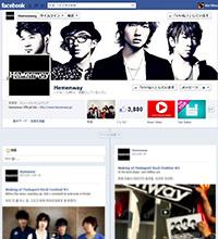 公式facebookは韓国語・英語で発信