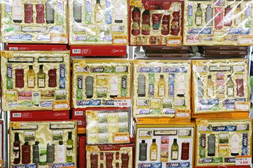 生活用品石鹸やシャンプー、歯磨き粉などのセットは日本と似ています。