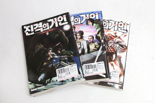 韓国でも大人気!「進撃の巨人」の韓国版