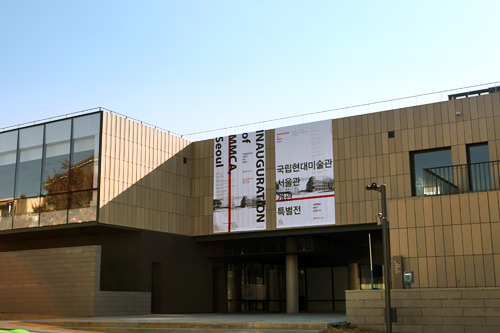 2013年11月現在、5つの開館特別展示が開催中