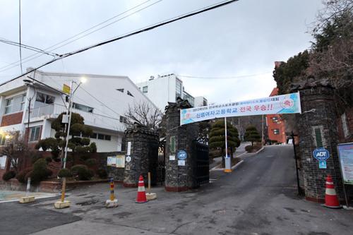 新明女子高校(地図番号:青3)