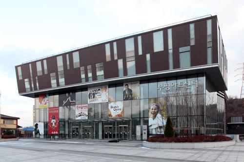 富平アートセンター (地図番号:赤2)