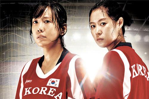 私たちの生涯最高の瞬間・仁川三山ワールド体育館