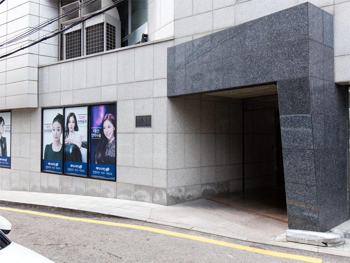 建物入口(病院は5階、エレベーターあり)