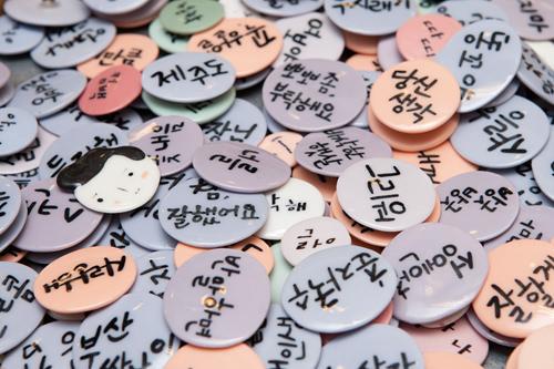 愛してる」「チキン」などの韓国語が書かれたユニークな陶磁器の磁石 各5,000ウォン