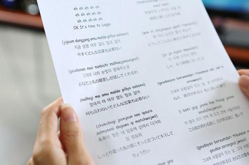 5.歌詞確認&練習(20分)資料としてもらう歌詞には、韓国語はもちろん、日本語訳、韓国歌詞のローマ字読みが載っています。発音の難しい部分は集中的に練習するので安心。歌詞確認後は、先生の後に続いて歌う形で練習を行ないます。