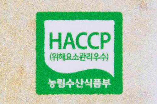 韓国農林水産食品部認証のHACCPマーク