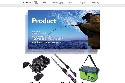 小倉さんが制作したLUKINAホームページ