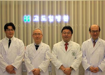 日本の大学の教授陣も硬膜外神経形成術を学びにコ・ドイル病院を訪問