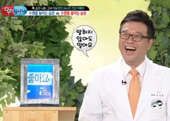 JTBC「ドクターの勝負」出演時