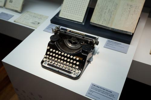 韓国で最も古いハングルタイプライター