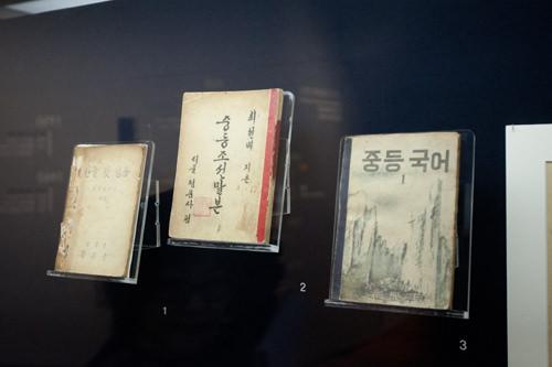 1950年代に韓国で使われていた国語の教科書