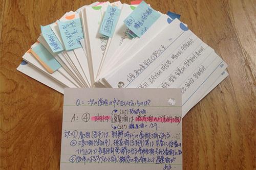 村岡さんお手製の単語帳には覚える内容がびっしり