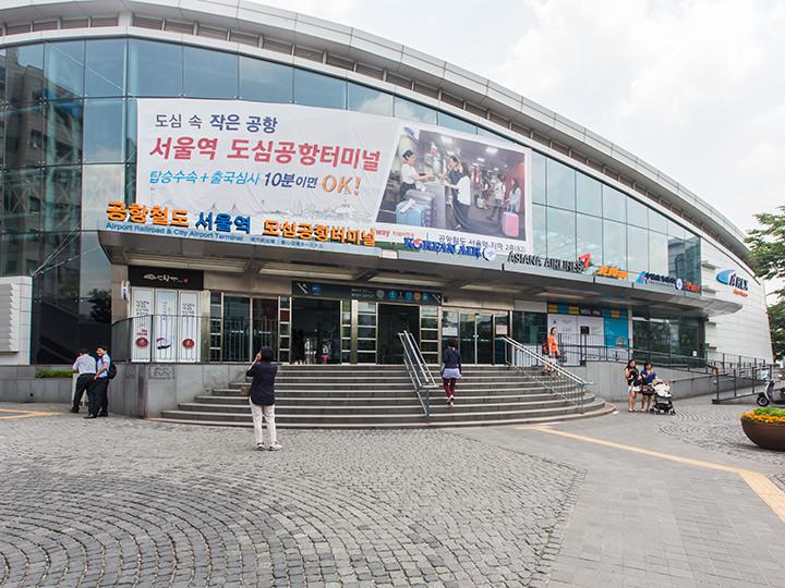 ソウル駅都心空港ターミナル(施設・アクセス案内) 南大門・ソウル駅 ...