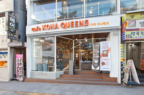 停留所の後ろは「cafe KONA QUEENS」