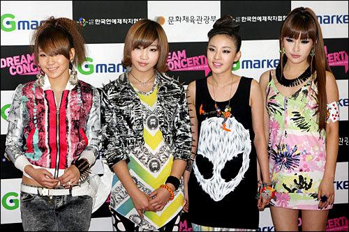 2NE1(3月)