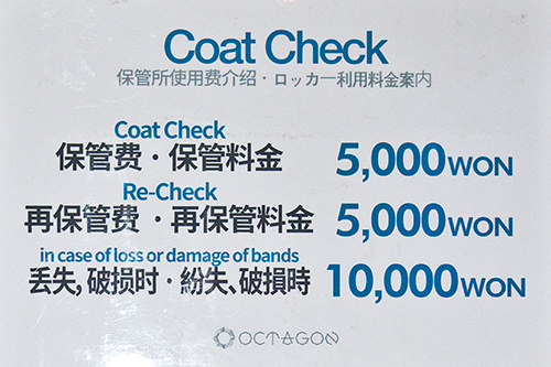 日本語で価格の書かれた看板をチェック
