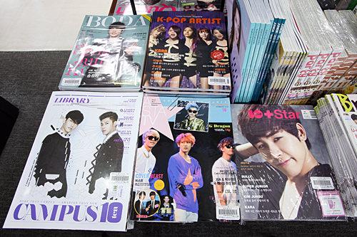 K-POP雑誌コーナー